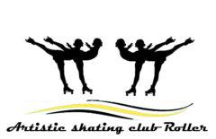 Artistic skating club Roller